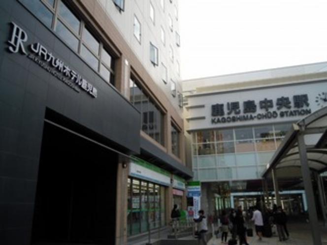 鹿児島中央駅直結駅の中からもお入り頂けます。