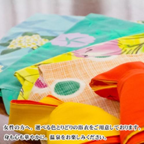 色とりどりの浴衣