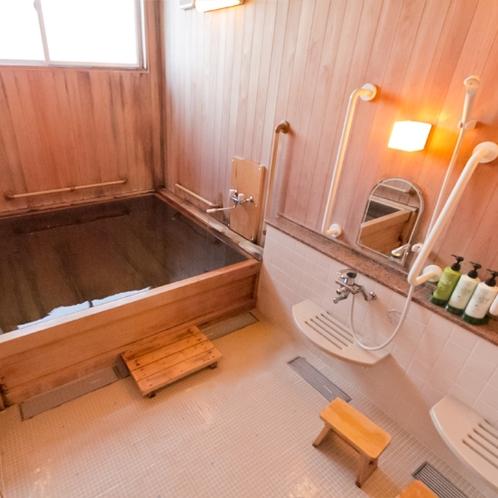 貸切家族風呂(檜風呂)