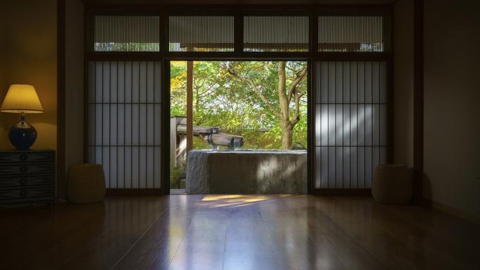 【夏旅セール】2間続きに展望風呂の特別室ビュッフェ