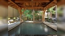 月見の湯 檜風呂