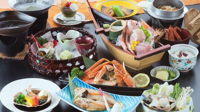 《贅沢プラン》幻の高級魚ノドグロ&アワビを贅沢に味わう!【お料理贅沢プラン】