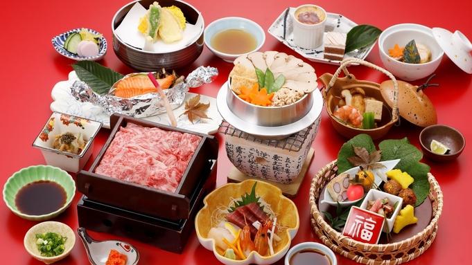 【秋の期間限定】秋の味覚贅沢グルメ宿泊プラン【2食付き】