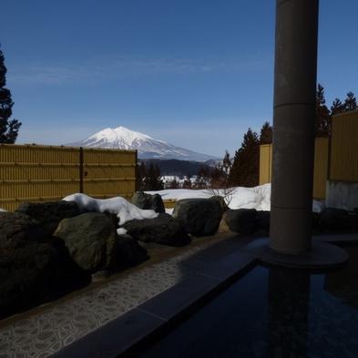 当館自慢の【創作会席】×津軽富士を望む【温泉】を堪能<2食付>2月〜3月