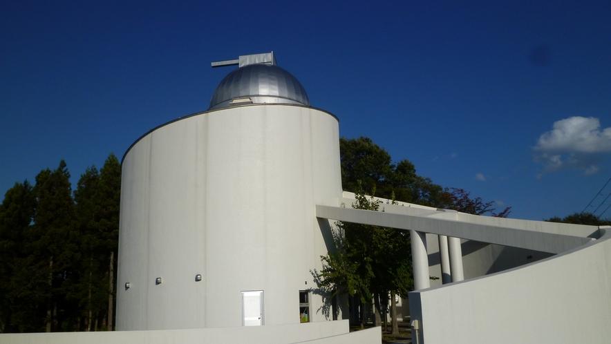 天文台 外観