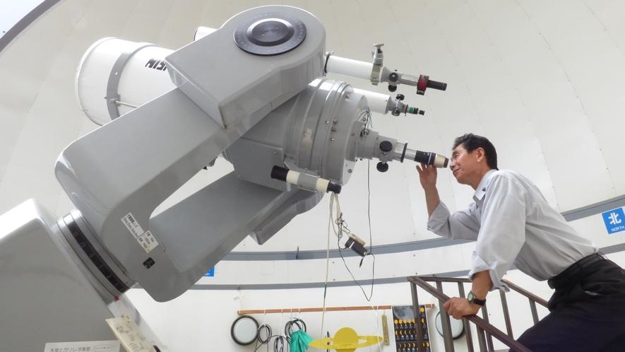 40cm望遠鏡(人物あり)