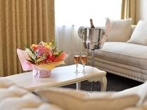 スイートルーム リビング(花とシャンパン2)
