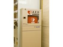 1階 AED