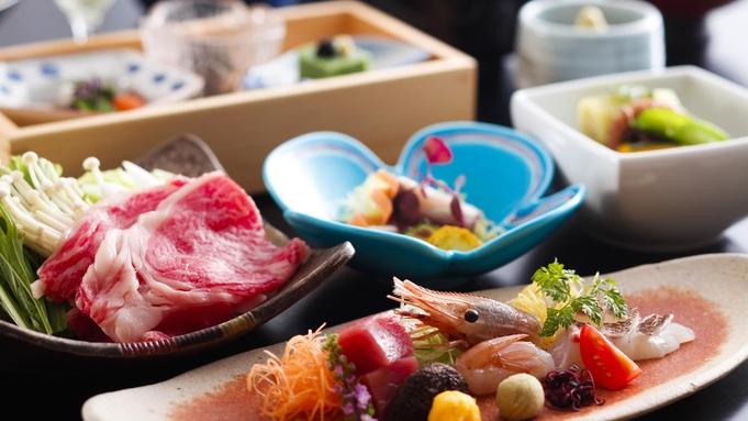 【加賀の四季会席■部屋食】ゆったりしたい人の為のお部屋食。定番会席を堪能!最大2千円値引きでご案内♪