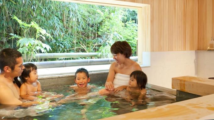 【貸切風呂付★会場食でお得に自在上撰会席】日本海の幸「のどぐろ」か「鮑」「牛肉」からメインを選ぼう♪