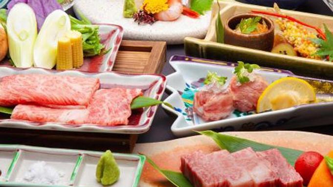 【〜能登牛尽くし会席〜】石川県の誇るブランド牛を思う存分召し上がれ♪とろける食感をお楽しみください
