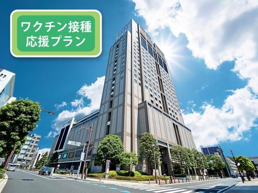 【会場までタクシーで10分】埼玉県高齢者ワクチン接種センターご利用者応援プラン