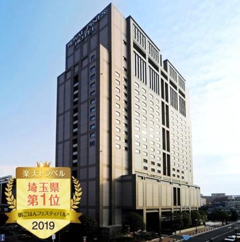 2019年朝ごはんフェスティバル第1位受賞!