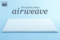 airweaveマットレス導入
