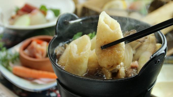 お盆のご予約はこちら【秋田名物★きりたんぽ鍋】本格派!比内地鶏スープのきりたんぽ鍋を堪能〈1泊2食〉