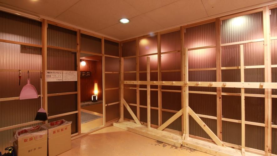 スキーワックス室