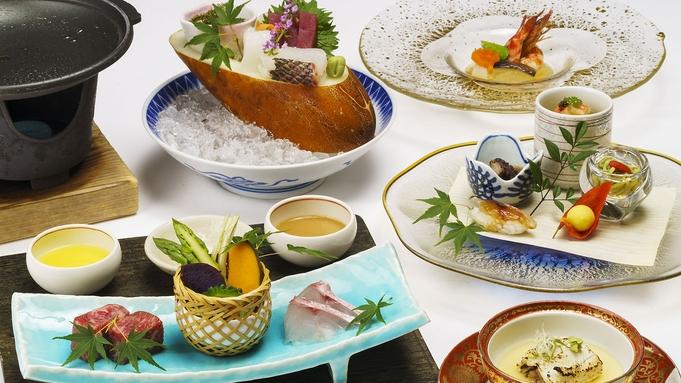 【ときめく季節】琉球を味わうディナーとバードゲージアフタヌーンティーを楽しむスイートプラン