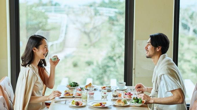 【楽天限定・ポイント10倍】ご滞在中何度も使えるレストラン&ショップ割引券付☆連泊で特典プラスワン