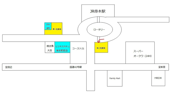 【素泊り】セミダブルルーム2名1室(禁煙)〜自家源泉100%の天然温泉でゆったりと〜