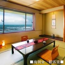 ■海側☆一般客室■
