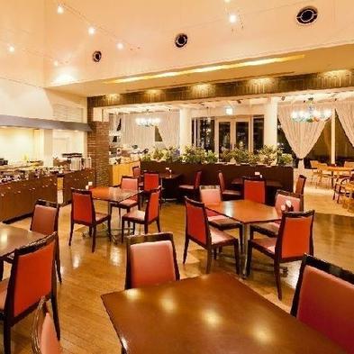【朝食付】+【お部屋でお弁当付きプラン☆】ご夕食はお部屋で食べれるホテルカレー♪