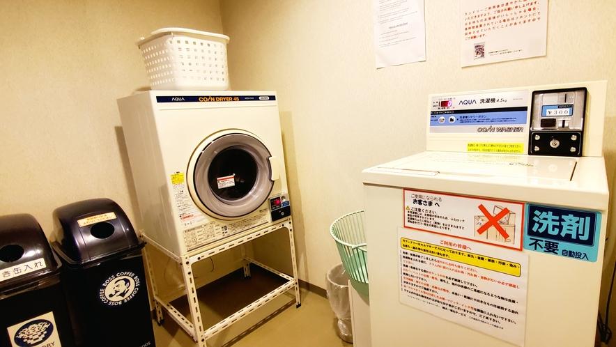 【7階 コインランドリー】乾燥機・洗濯機