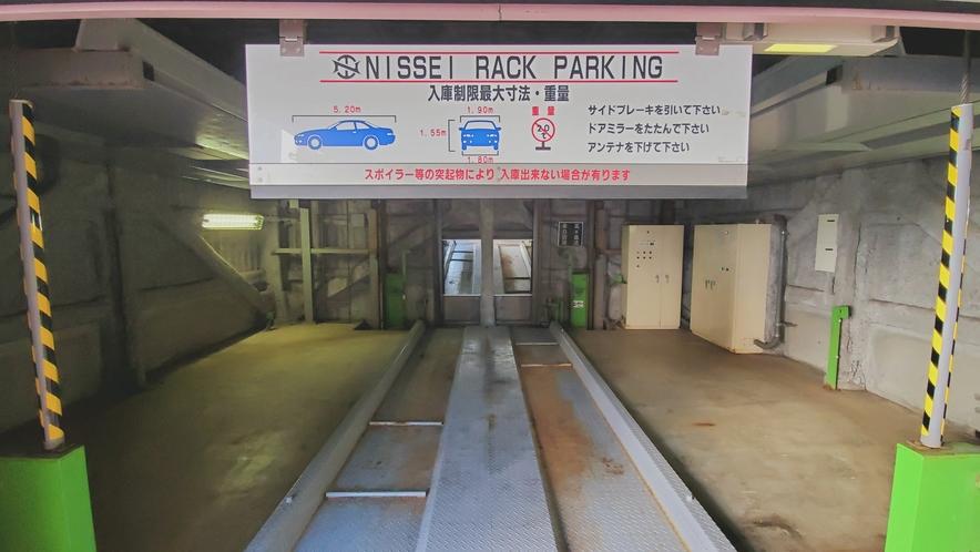 【立体駐車場】