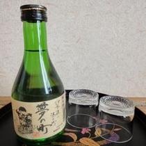 伊香保の地酒です