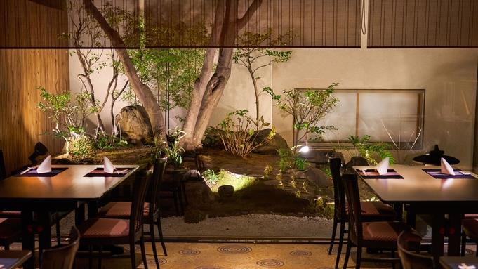 牛フィレ肉の陶板焼を愉しむ夕食付プラン 〜スーペリアフロア14階以上《夕食付》〜