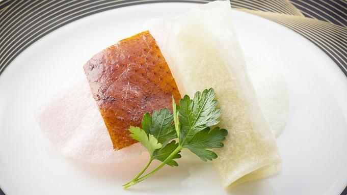気軽に愉しむ「本格広東料理」夕食付プラン 〜スーペリアフロア14階以上〜
