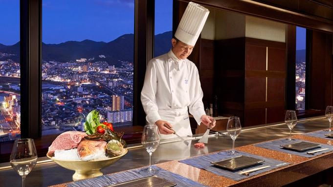 28階 鉄板焼で「活鮑と黒毛和牛三昧」の豪華ディナー【スーペリアフロア14階以上確約 2食付】