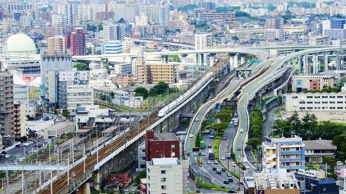 トレインビュー『小倉駅を行き交う列車を見に行こう』〜24・25階確約〜 選べるプラレール特典付