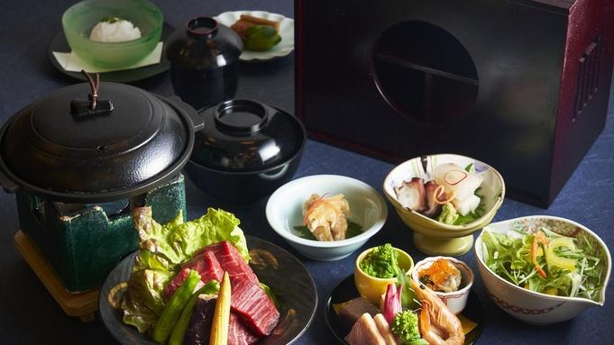 牛フィレ肉の陶板焼を愉しむ夕食付プラン 〜スーペリアフロア14階以上確約《夕食付》〜
