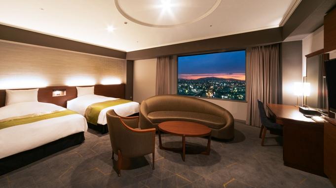 【4人家族におすすめ!】53平米のお部屋にベッド4台 〜スーペリアフロア15階以上確約《朝食付》〜