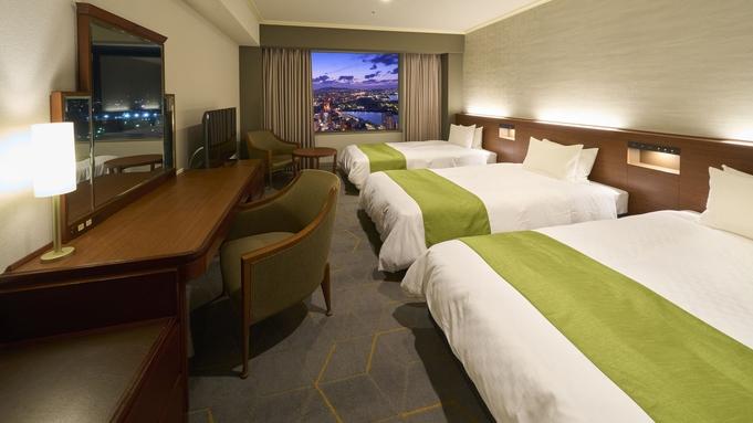 【3人家族におすすめ!】35平米のお部屋にベッド3台 〜スーペリアフロア14階以上《朝食付》〜