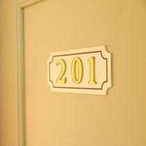 お部屋ナンバー201 和室6畳