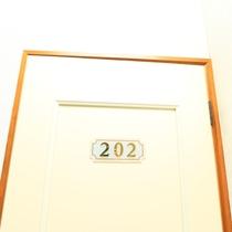 お部屋ナンバー202 和室8畳