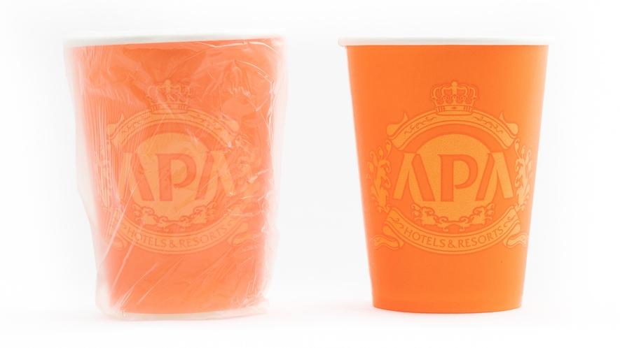 アパラップドカップ(紙カップ)