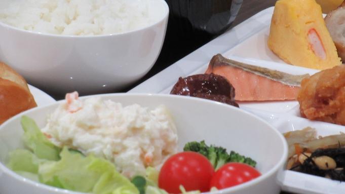 【朝食バイキング付】朝一番の元気を当ホテルから!宮崎名物「冷や汁」をどうぞ!
