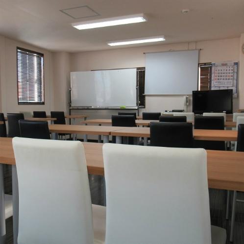 ◆会議室1