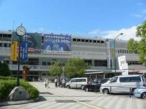 JR広島駅北口(新幹線口)より徒歩3分