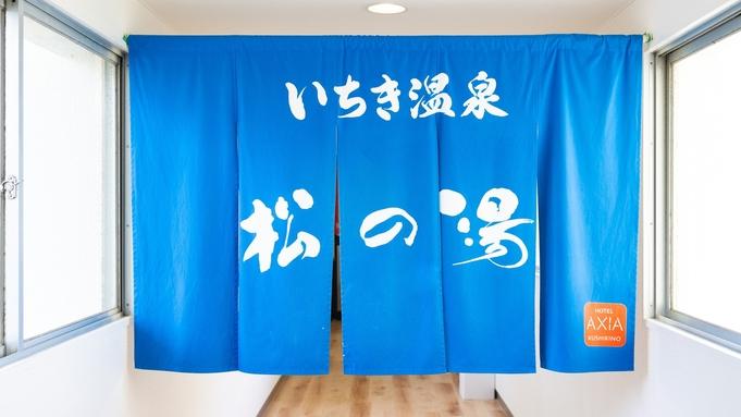 【 天刺膳 】お値段重視プラン!「お造り&天ぷら盛合せ」がリーズナブルな価格で提供可能。