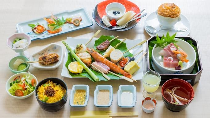 【秋冬旅セール】【 定番・コース料理 】鹿児島の美味が詰まった全11品の<曙会席>に舌鼓。