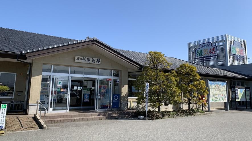 海の駅【蜃気楼】
