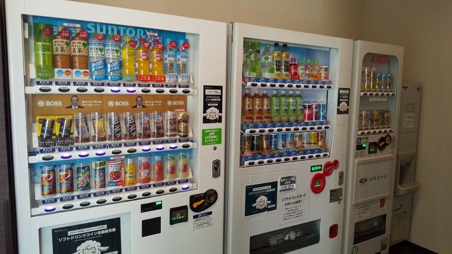 自動販売機コーナー:ソフトドリンク&アルコールをご用意しております。
