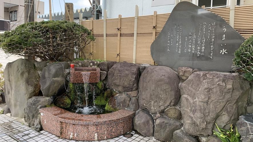 魚津駅前 こちらのうまい水はお飲みいただけます