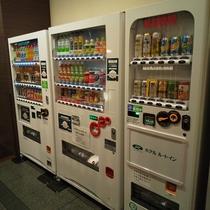 自動販売機コーナー:ソフトドリンク&アルコール
