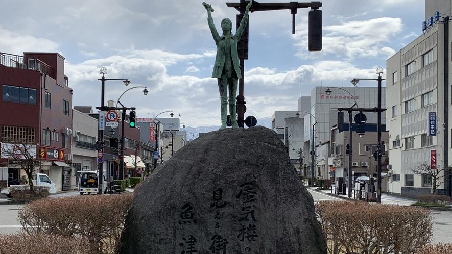 魚津駅前 蜃気楼の見える町として有名です