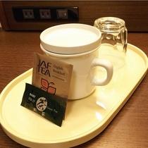スタンダードルーム【紅茶設置】