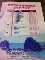 12.5/10晴レ屋 静岡県下田市教育旅行 参加宿